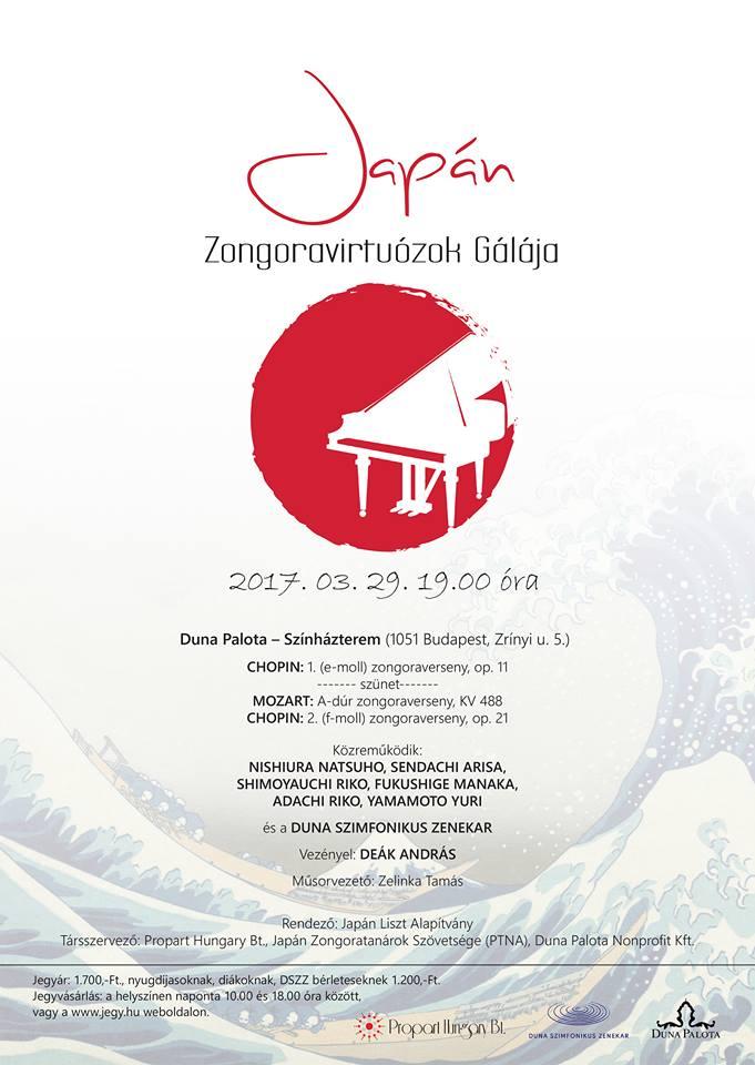 japan-zongora-galaja-uj